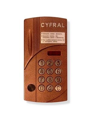 Цифрал CCD-2094.1И/P